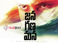 Jana Gana Mana Movie Poster