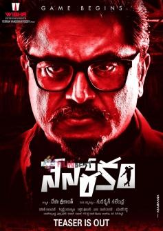 Nenorakam Movie Poster