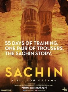 Sachin Movie First Look