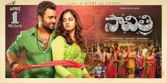 Savitri Movie Poster