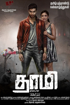 Thaami Movie Poster