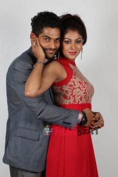 Harshavardhana and Anu Chinnappa in Katha Vichitra