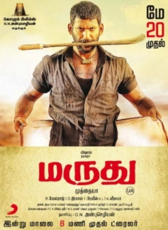 Marudhu Movie Poster