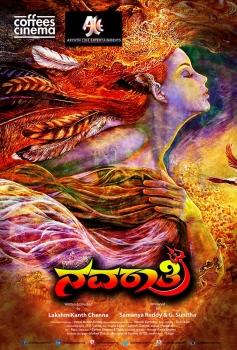 Navrathri