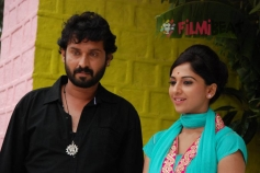 Neha Patil & Supreeth in Hulidurga