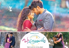 Okka Ammayi Thappa Movie Poster