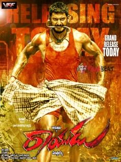 Rayudu Movie Poster