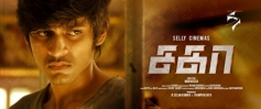 Sagaa Movie Poster
