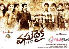 Vasudhaika 1957 Movie Poster