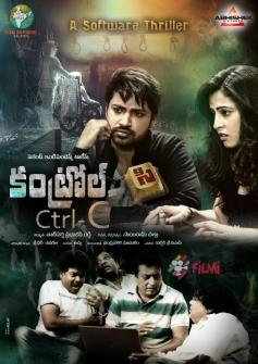 Control - C Movie Poster