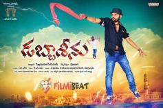 Dabba Seenu Movie Poster
