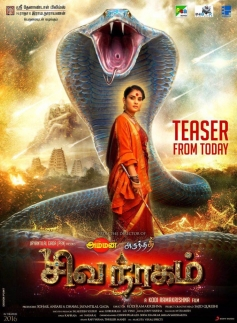 Siva Nagam Movie Poster