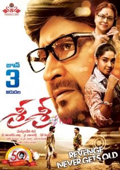 Sri Sri Movie Poster