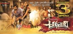 Ardhanari Movie Poster
