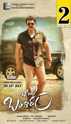 Babu Bangaram Audio Launch Coundown Poster