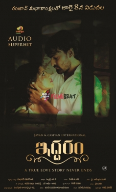 Iddaram Movie Poster