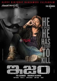Kalyan Ram ISM Poster
