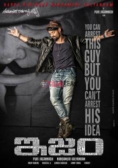 Kalyan Ram in ISM Poster