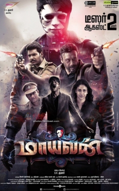 Mayavan Movie Poster