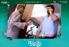 Namadhu Movie Working Stills