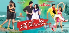 Ninne Korukunta Movie Poster