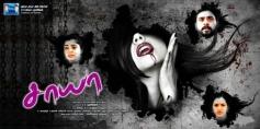 Saaya Movie Poster