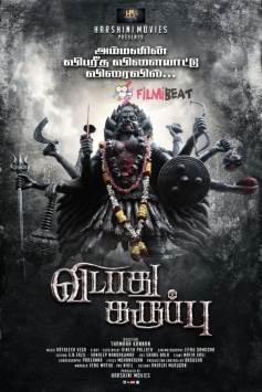 Vidathu Karuppu Movie Poster