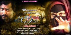XYZ Movie Poster