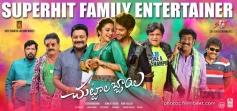 Chuttalabbayi Movie Poster