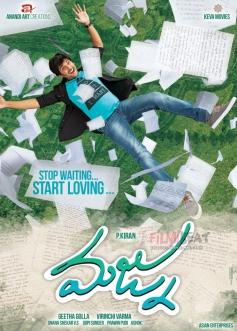 Majnu Movie poster