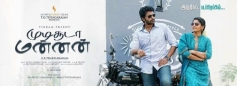 Mudi Sooda Mannan Movie Poster