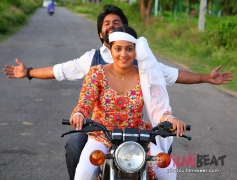 Sachin And Samskruti Shenoy in Happy Birthday