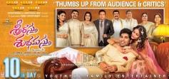 Srirastu Subhamastu Movie Poster
