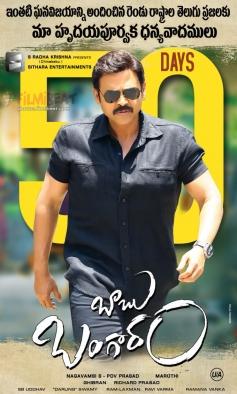 Babu Bangaram Movie Poster