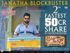 Janatha Garage Movie Poster