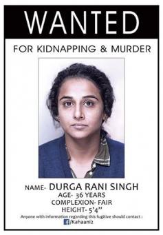 Kahaani 2 First Look Poster