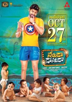 Naruda Donoruda Movie Poster