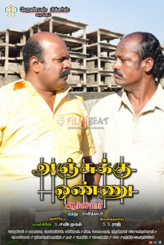 Anjukku Onnu Movie Poster