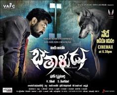 Bethaludu Movie Poster