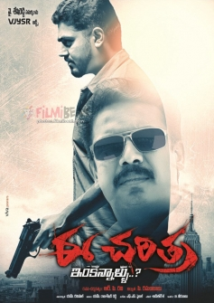 Ee Charitra Inkennallu Movie Poster