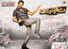 Luckkunnodu Movie Poster