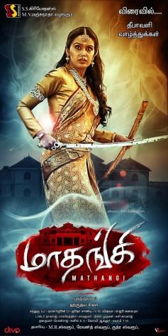 Mathangi Movie Poster