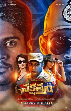 Nakshatram Movie Poster