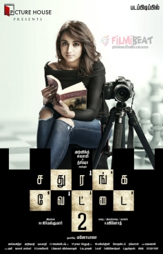 Sathuranga Vettai 2 Movie Poster