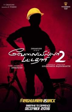 Velaiyilla Pattathari 2 Movie Poster