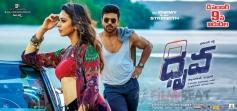 Dhruva Movie Poster