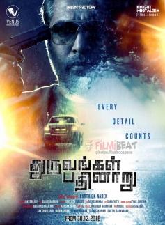 Dhuruvangal Pathinaaru Movie Working Stills