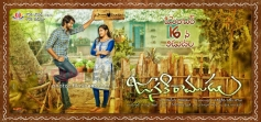 Janaki Ramudu Movie Poster