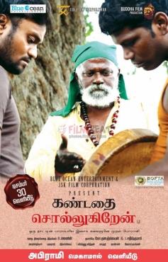 Kandathai Sollugiren Movie Poster