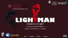 LightMan Movie Poster
